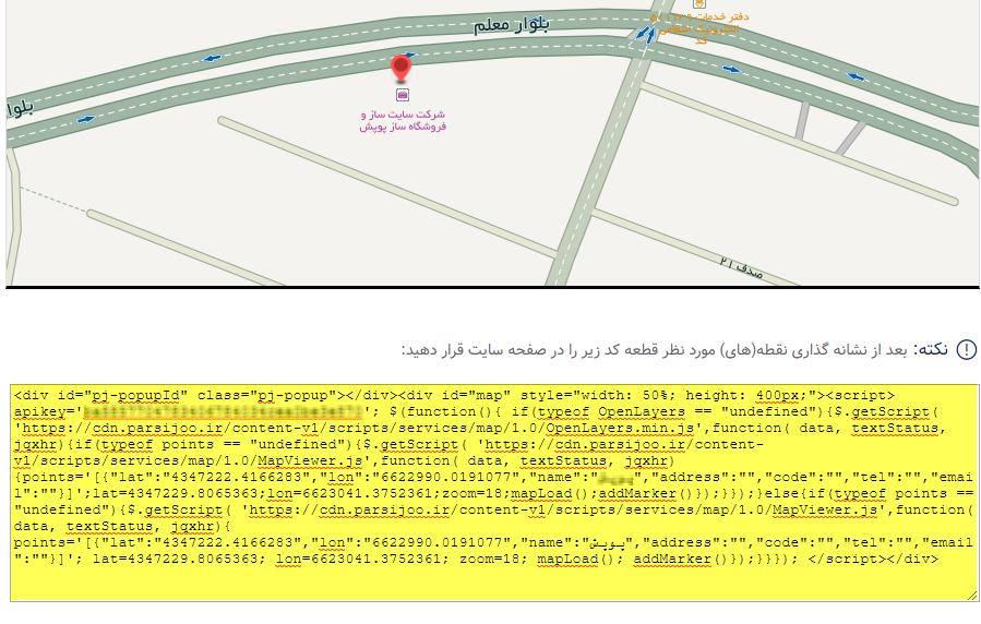 کد اسکریپت