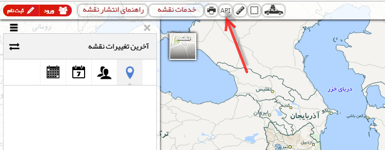 دکمه نقشه در سایت شما