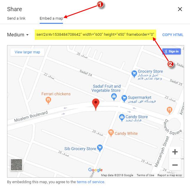 اشتراک گذاری نقشه